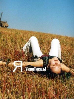 http://www.vox.com.ua/pic/albums/userpics/10001/normal_pst082.jpg